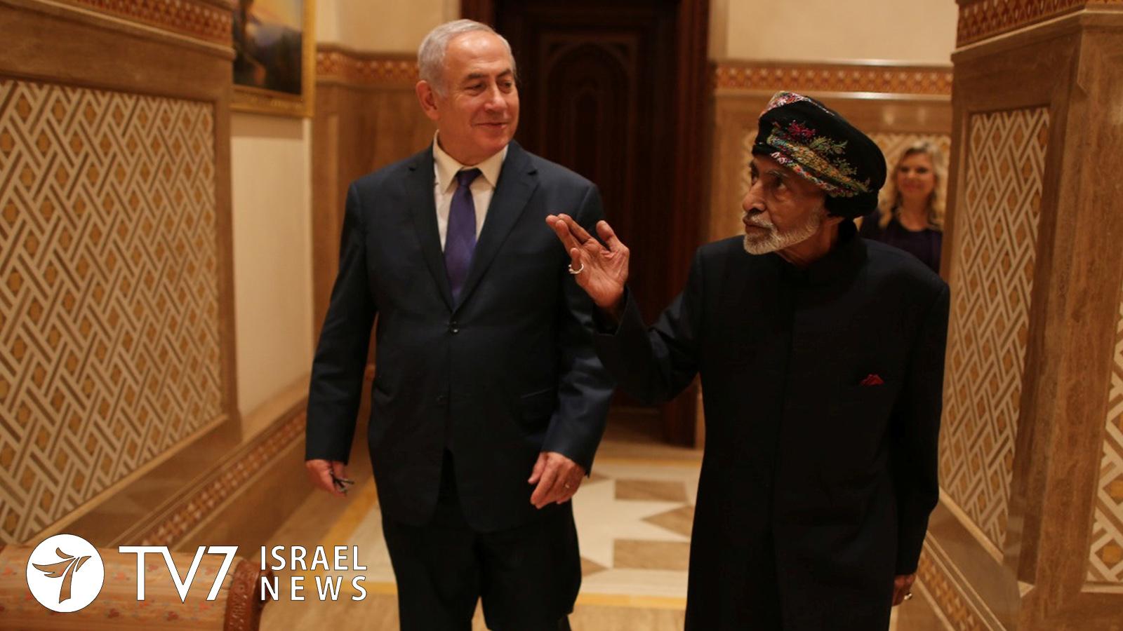 Israel Prime Minister Benjamin Netanyahu visit Oman