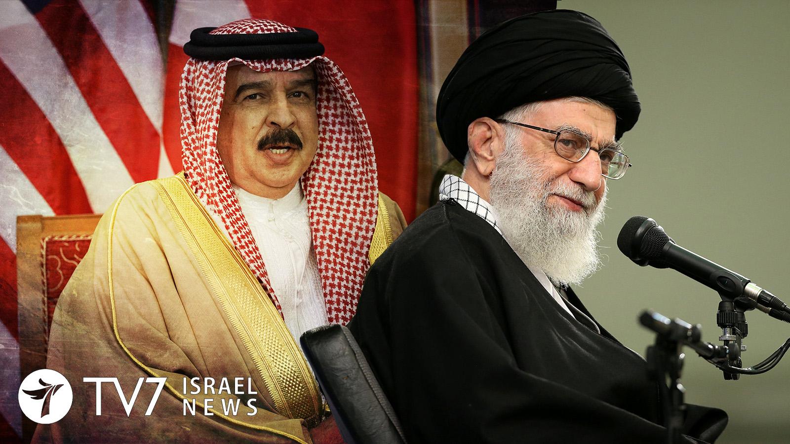 Hamad bin Isa Al Khalifa Bahrain-Iran