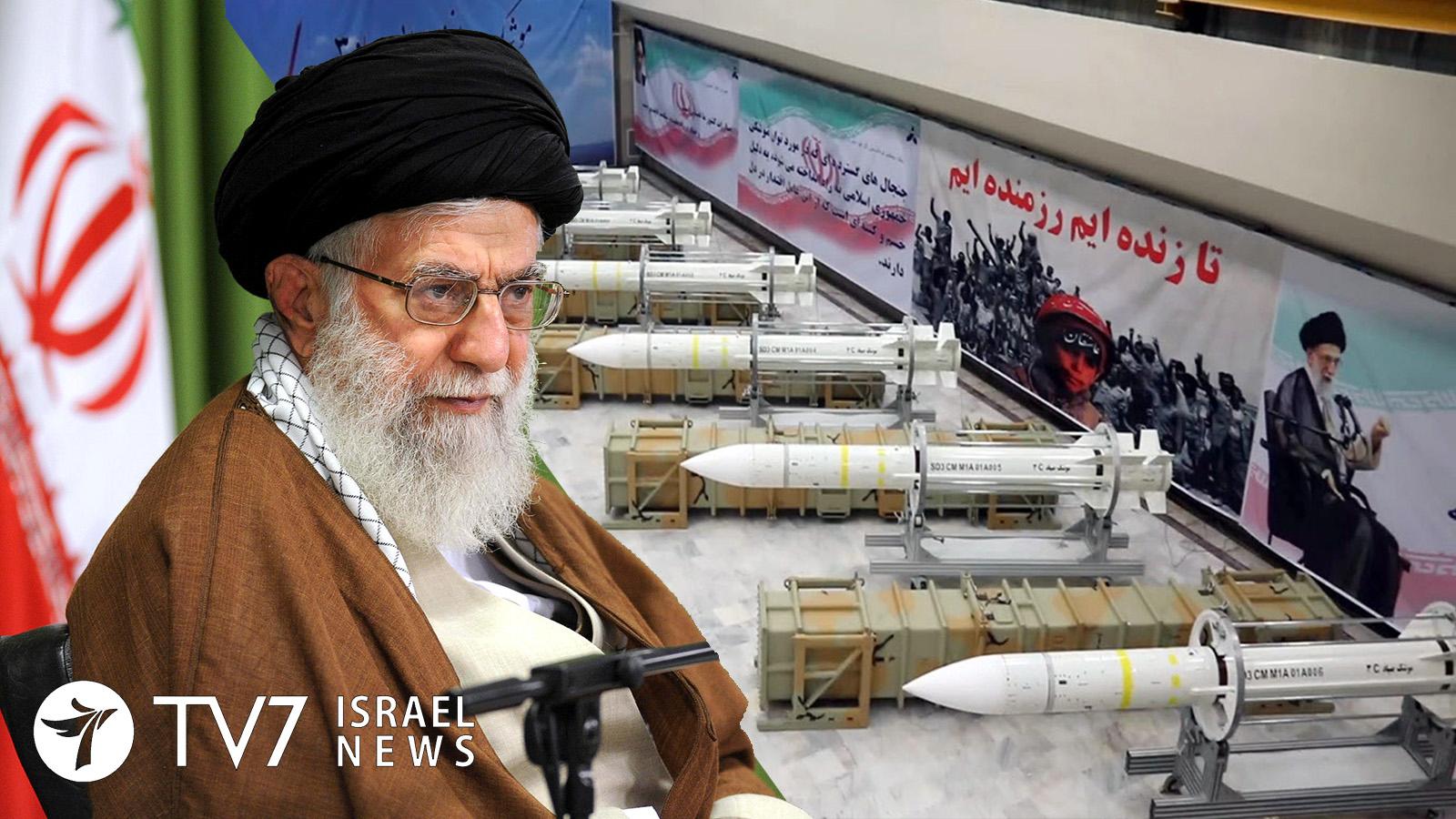 khamenei Iran ballistic missile program