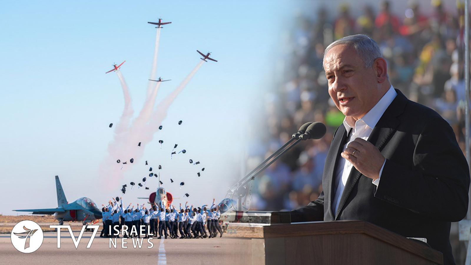 netanyahu graduation ceremony of idf air force pilot course