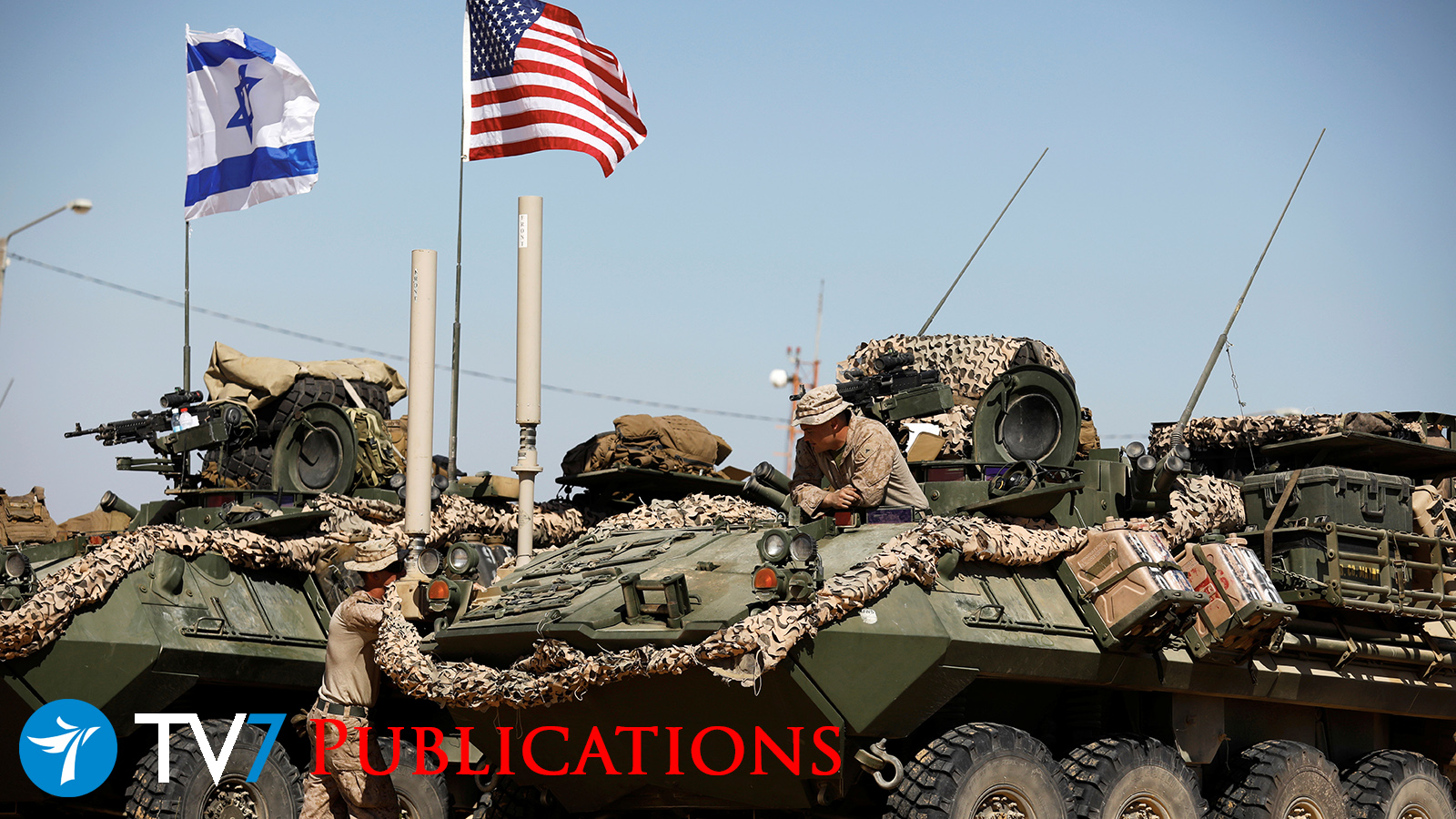 29.7_US-Israeli Defense Treaty
