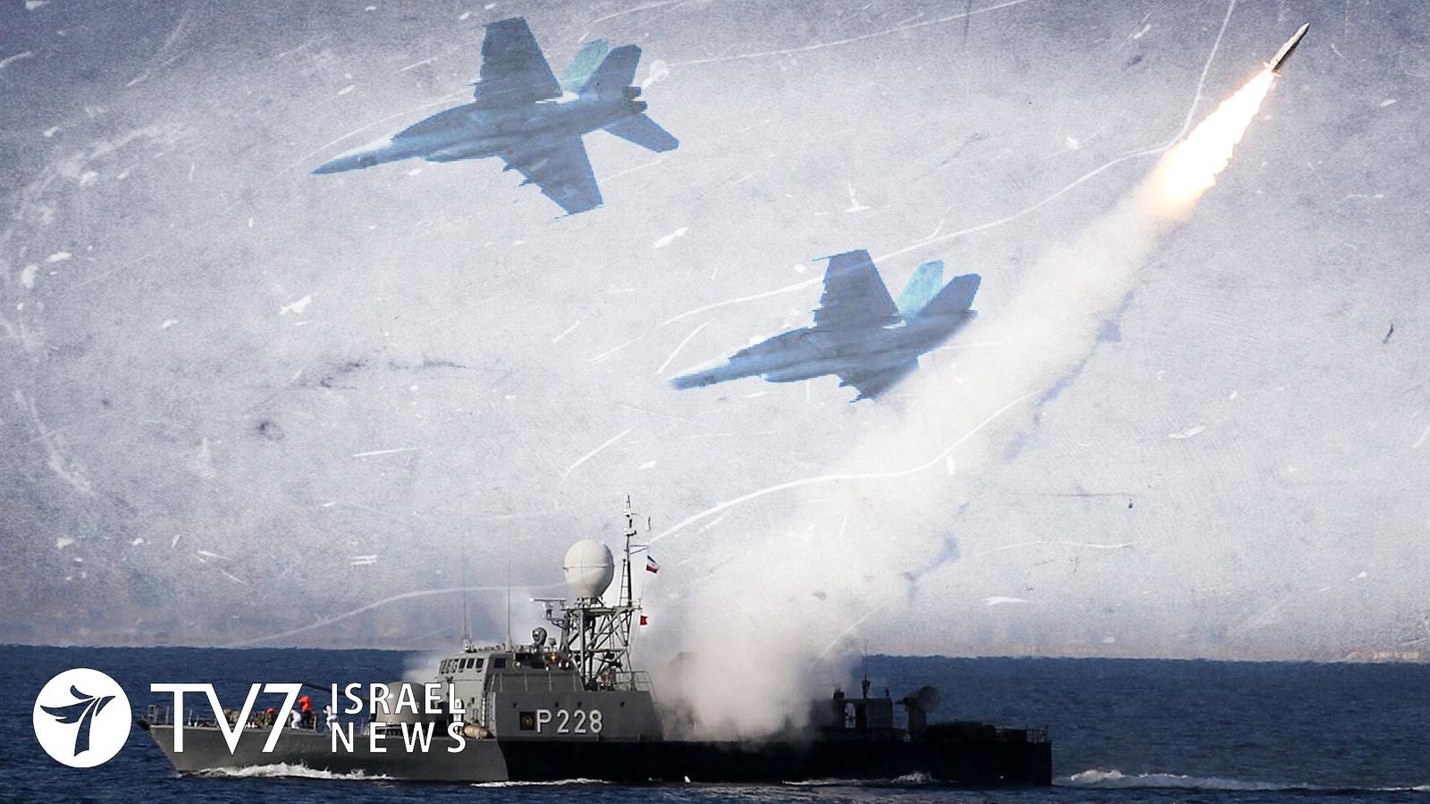 iran USA tension