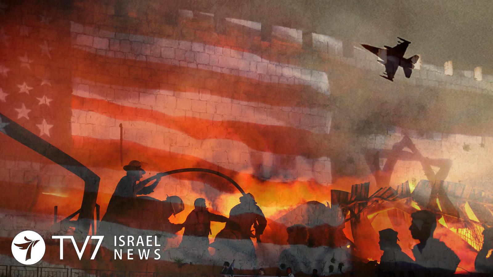 Iraq israel-american strike_flash 90Iraq israel-american strike_flash 90