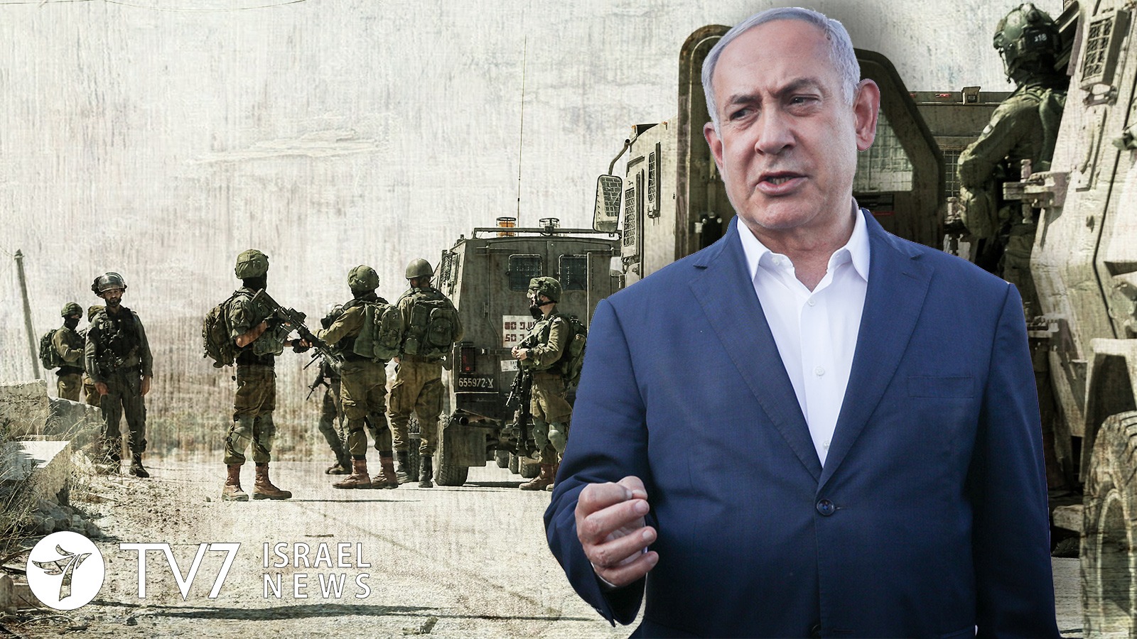 netanyahu israel security forces_flash90