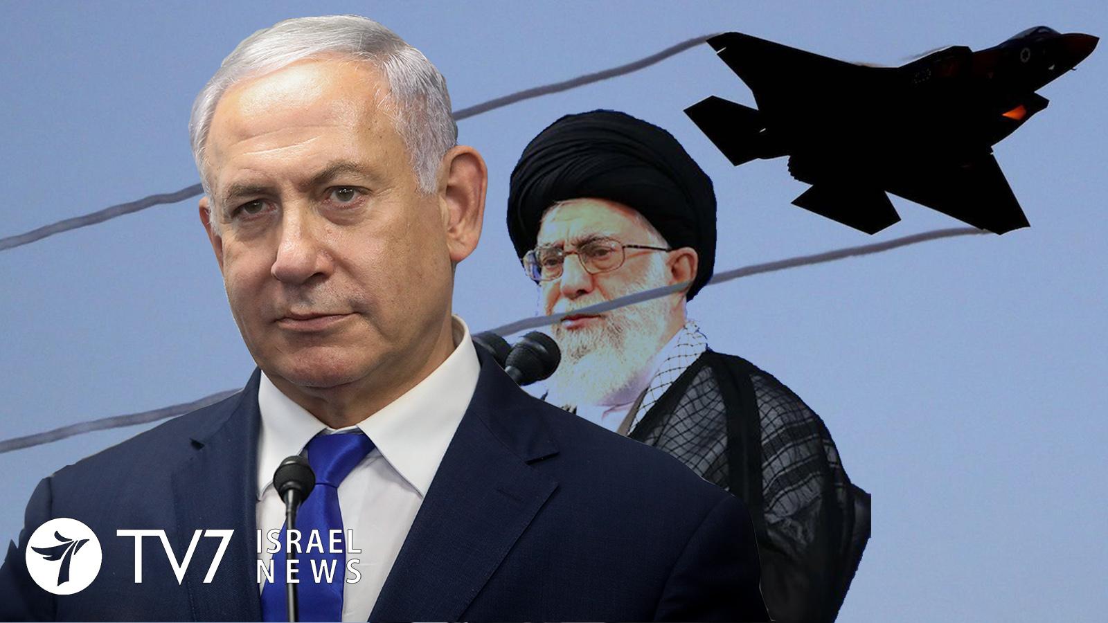 Israel' goal, 'thwarting Iran's efforts to annihilate the Jewish State' netanyahu and khamenei